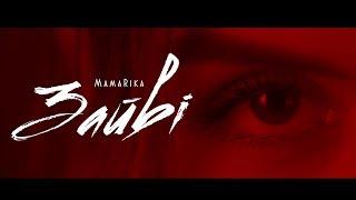 Смотреть клип Mamarika - Зайві