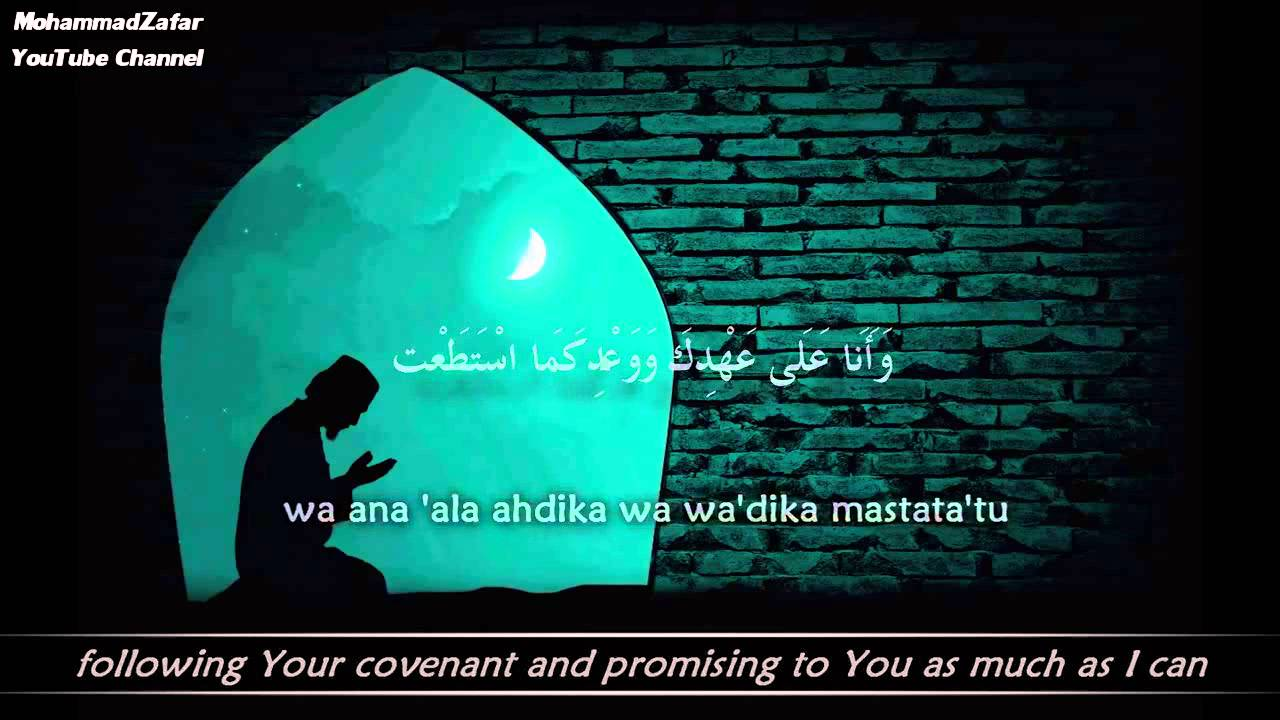 how to get forgiveness from allah for mastrubating