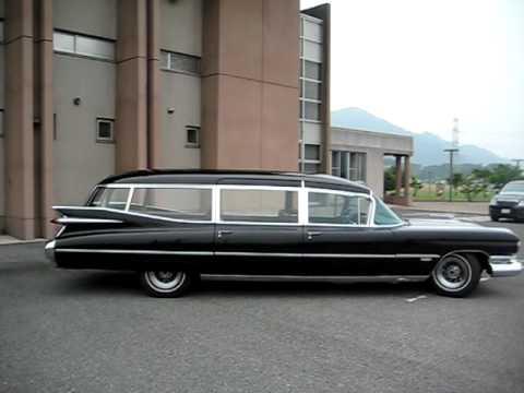 1959 Cadillac He キャデラック ハース - YouTube