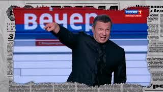 Вся правда о ток-шоу на российских федеральных каналах - Антизомби, 25.04.2019