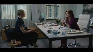 После свадьбы - Фильм 2019 - трейлер