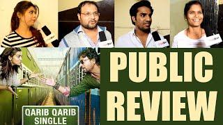 Qarib Qarib Singlle Public Review: Irrfan Khan | Parvathy | FilmiBeat