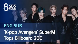 'K-pop Avengers' SuperM Tops Billboard Albums Chart Right After Debut (ENG SUB) / SBS
