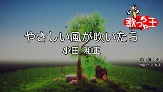 テレビ朝日系連続ドラマ「遺留捜査」主題歌.