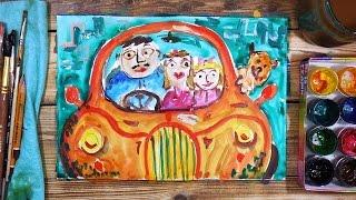 Как нарисовать Семью в Машине. Урок рисования для детей от 4 лет, РыбаКит