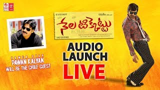 Nela Ticket Movie Audio Launch LIVE | Pawan Kalyan | Ravi Teja, Malvika Sharma
