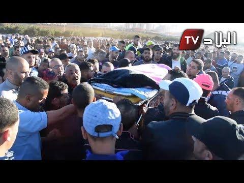 """تشييع جنازة الطفلة """"غزالة.ز"""" التي توفيت على يد صديقتها بوهران thumbnail"""
