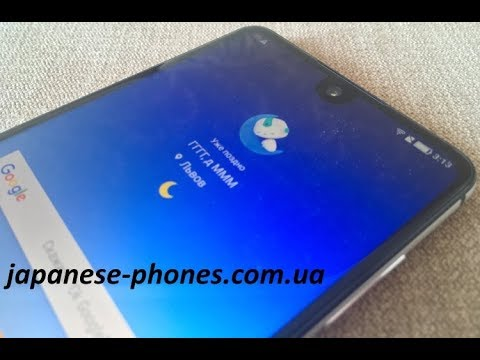 SHARP Aquos S2 (color white) First Look and Review (Taiwan version)