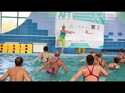 Caroline P. - Аквааэробика урок(aqua-aerobic) DANCE