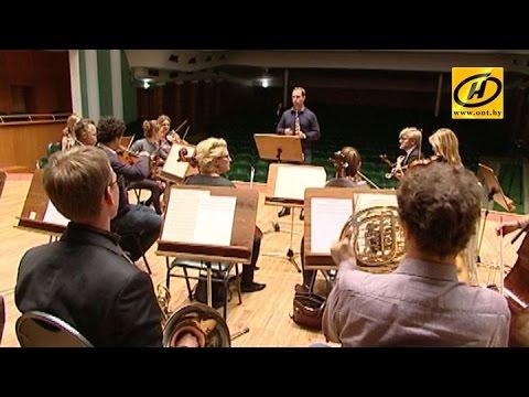 Королевский оркестр Концертгебау выступил в Минске