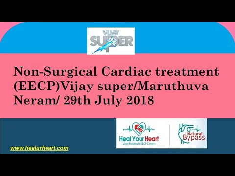 non surgical eecp vijay super maruthuva neram 29th july 2018
