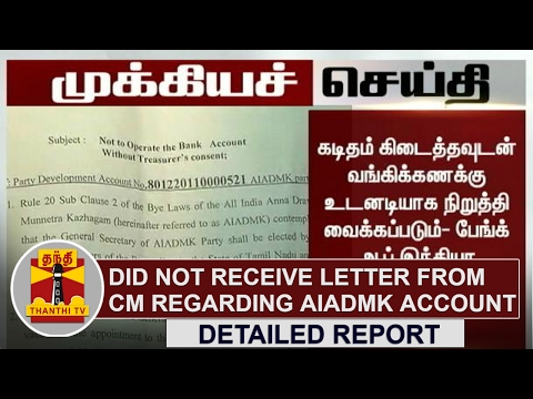 Detailed Report : Did not receive letter from Chief Minister regarding AIADMK Account | Thanthi TV