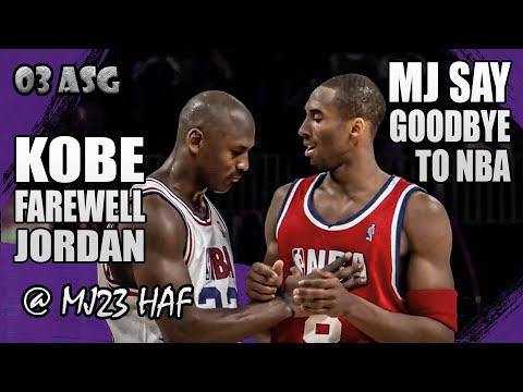 Kobe Bryant vs Michael Jordan Highlights (2003 All-Star Game) - Kobe Farewell Jordan!
