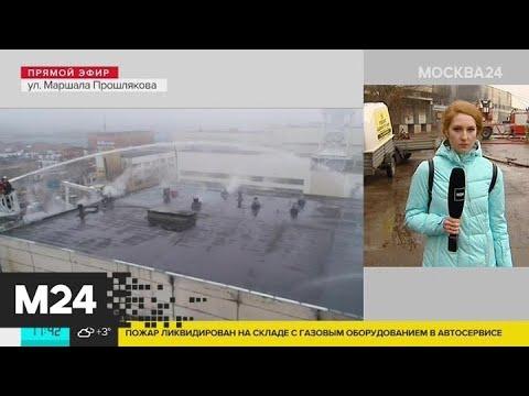 Лаборатория замеряет концентрацию вредных веществ в воздухе на месте пожара в Строгине - Москва 24