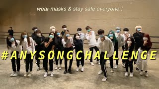 Gambar cover ZICO - ANY SONG (CHALLENGE) [YES OFFICIAL]