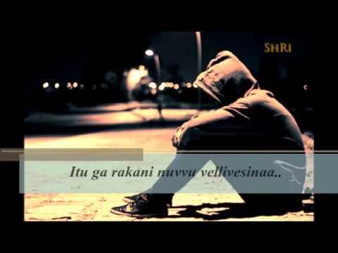 Yetu vellalani Telugu bit song | Bit songs