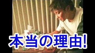 """【驚愕】成宮寛貴""""芸能界引退""""の本当の理由!驚愕の裏事情とは・・・?/..."""