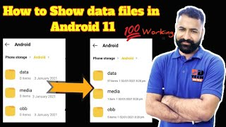 How to open/access data & obb folder in android 11 without root | Android 11 data folder screenshot 2