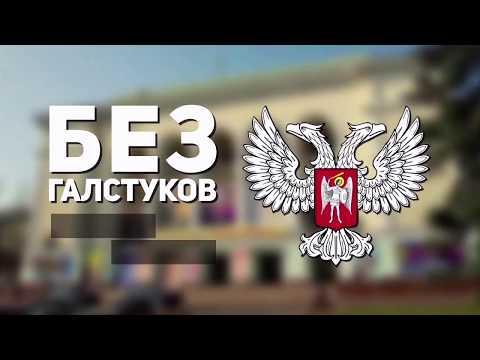 Українське Інтернет Телебачення
