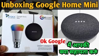 Google Home Mini Unboxing, Installation & Voice Command | Hindi | Yp News India