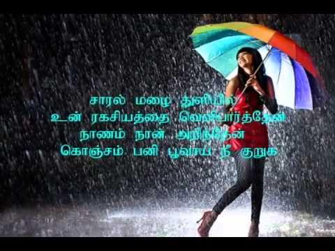 Kanavellam Neethane Cute Loveable Song