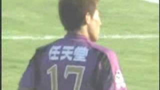 Kyoto Sanga FC-Vegalta Sendai 1-0, Ishii's goal