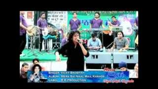 Masti Masta Di by Vicky Badshah | Mera Sai Naal Mail Karade | Punjabi Sufiana