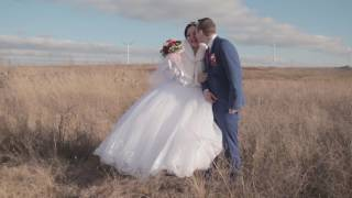 Свадьба. Алчевск. Яна + Сережа