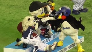ヤクルトつば九郎、ロッテマーくんを罠にはめる!窃盗罪で逮捕!プロ野球オールスターゲーム2015 東京ドーム thumbnail