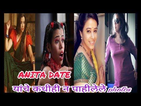 Unseen Pics Of Anita Date Kelkar | Mazya Navryachi Bayko |Zee Marathi