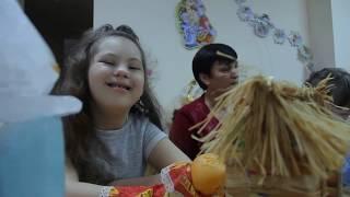 Фильм «Обучение танцам детей с нарушениями интеллекта, в том числе с синдромом Дауна и РАС»
