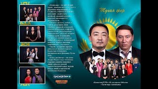 Руслан Султан - «Туган жер» - Саундтрек к художественному фильму,  для телеканала Казахстан.