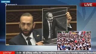 ՎԵՐՋԻՆ ՊԱՀԸ Նոր վարչապետ - Ուղիղ միացում Երևանից