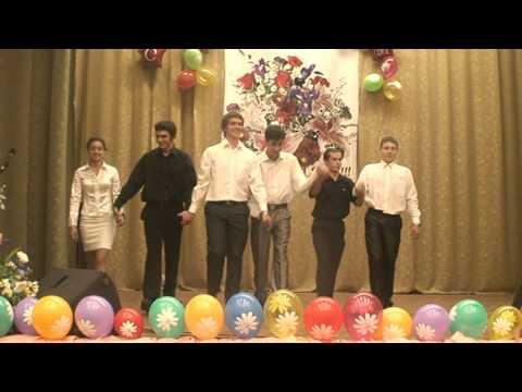 сценки на день учителя с танцами на ютуб нарицательные существительные