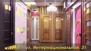 видео Можно ли покупать входную дверь на распродаже