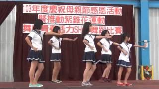 103年燕巢國小母親節舞蹈比賽初賽第一天3.Sexy girl(戀愛元氣彈)