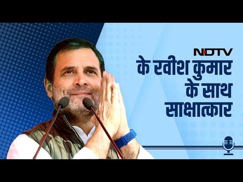 Interview to NDTV's Ravish Kumar In Madhya Pradesh