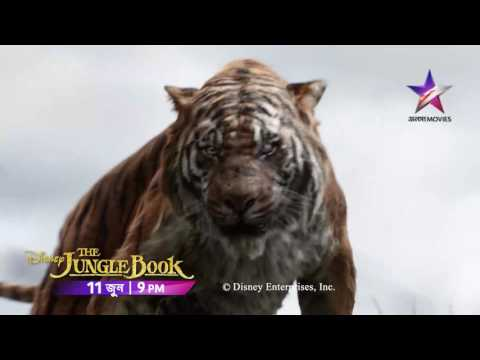 Disney The Jungle Book premiers on 11th June, 9 pm on Jalsha Movies SD & HD