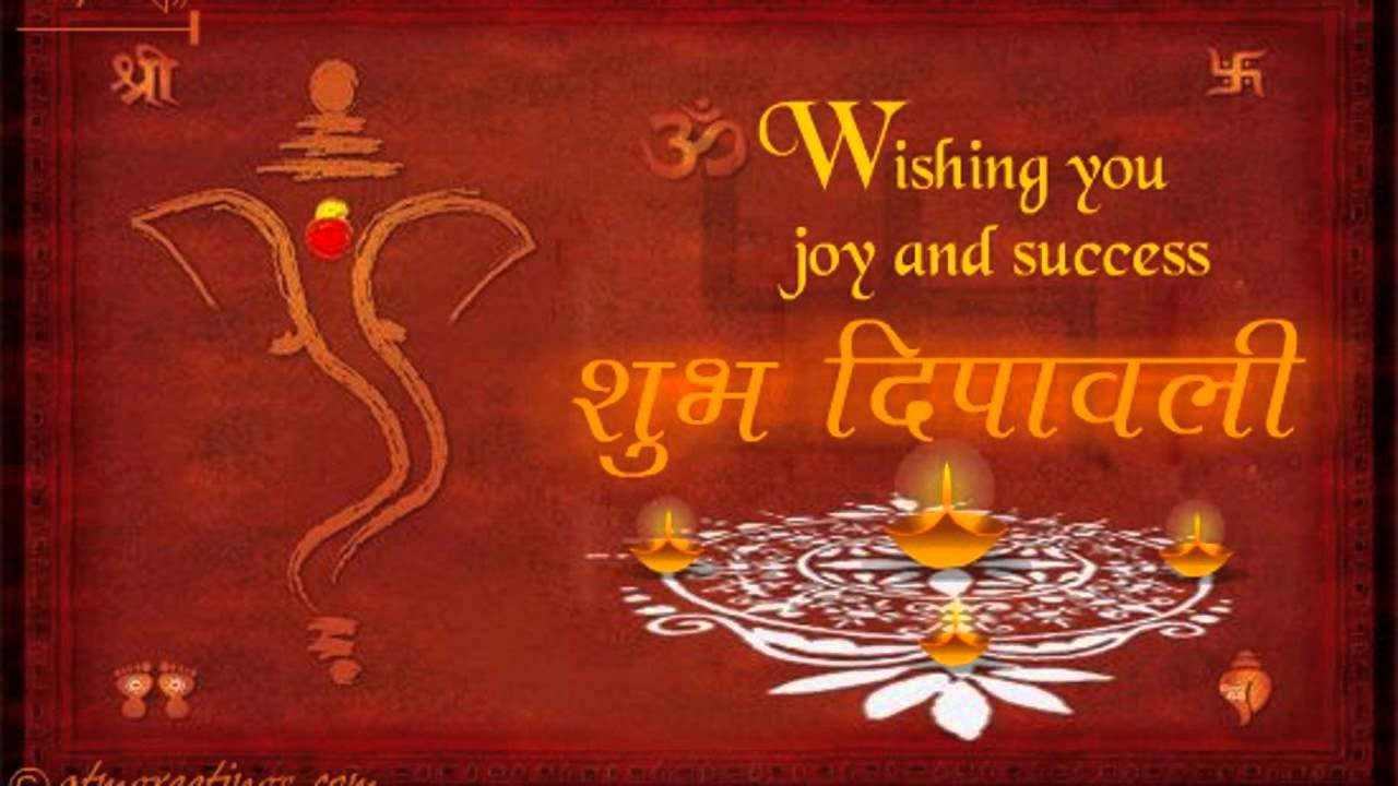 Happy diwali wishes ecard messages greetings card video happy diwali wishes ecard messages greetings card video 02 06 kristyandbryce Images
