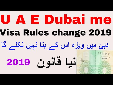 New Big changes in Abu Dhabi UAE Visa Rules new update | Dub