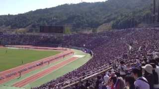 Jリーグ 広島×新潟 エディオンスタジアム(広島ビッグアーチ)②
