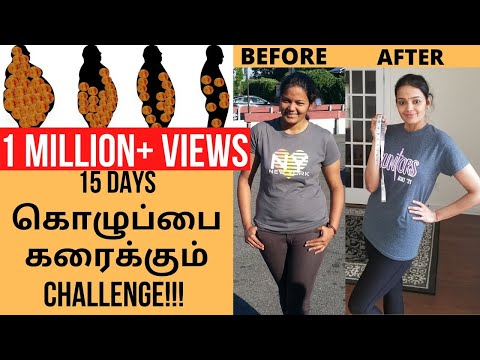 Full body yoga challenge for weight loss | Simple yoga for weight loss in tamil | #THAMIZHPENN