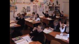 Фрагмент уроку української мови 4 клас