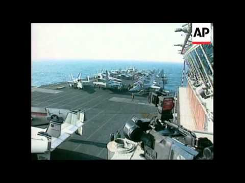 Gulf - Reactions to US jet fighter crash