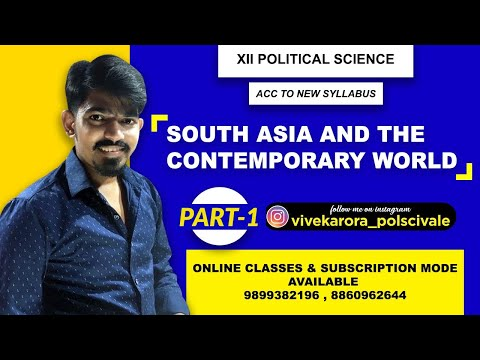 Contemporary South Asia || Part 1 || NCERT || Political Science