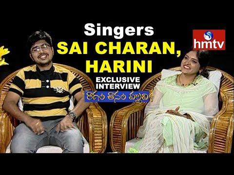 Singers Sai Charan & Harini Exclusive Interview | Raagam Taanam Pallavi | Telugu News | hmtv News