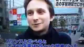 日本の大学生は勉強をしないことが判明!?