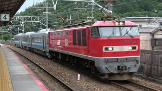 JR東日本GV-E400系気動車秋田仕様甲種輸送(20200717) Delivering JR-East GV-E400 DMUs(for Akita region)