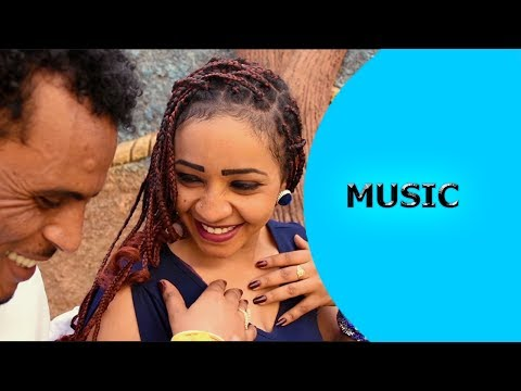 Ella TV - Semere Habtemariam - Aynateyn yu | ኣይናተይን'ዩ -  New Eritrean Music 2017 - Ella Records