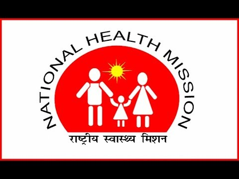 National Health Mission मात्र 10 Min में [UPSC CSE/IAS, SSC CGL, State PCS]